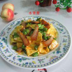 四季豆炒蛋皮