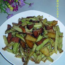 腊肉炒土豆芸豆的做法