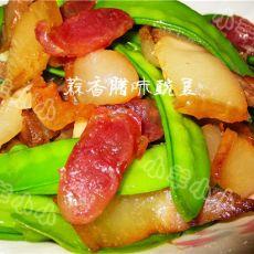 蒜香腊味豌豆