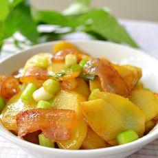 腊肉炒小土豆