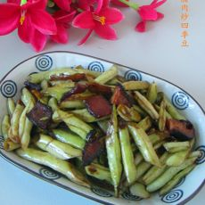 腊肉炒四季豆的做法
