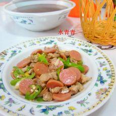 辣椒火腿炒肉