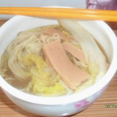 蔬菜火腿面条