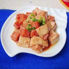 火腿烧嫩豆腐