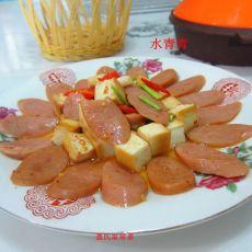 豆腐丁炒火腿的做法
