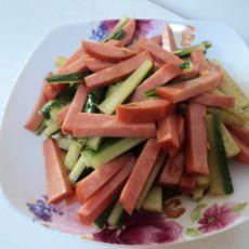 火腿拌黄瓜