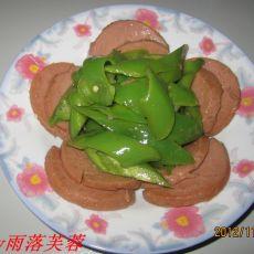 尖椒炒火腿的做法