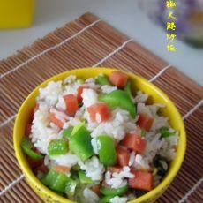 青椒火腿炒饭的做法