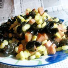 木耳火腿炒玉米
