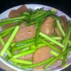 火腿炒蒜苔