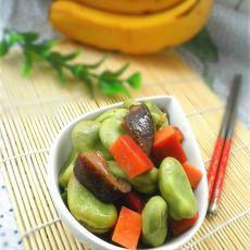 蚕豆香菇炒火腿