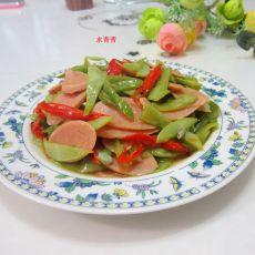 火腿炒扁豆
