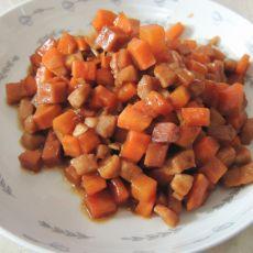 胡萝卜火腿肉丁