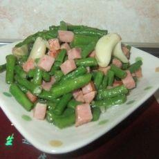 火腿炒长豆的做法