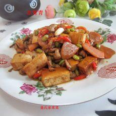 黄豆火腿豆腐混炒