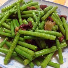 西班牙火腿肉炒豆角