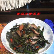 香菇片炒紫菜苔