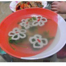 火腿鱼花汤