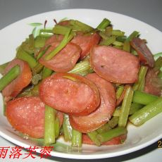 芹菜炒香肠的做法