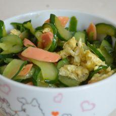 黄瓜香肠炒鸡蛋