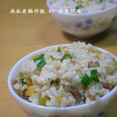 南瓜香肠炒饭