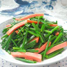 韭菜苔炒香肠