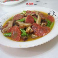 芹菜香肠烧香菇