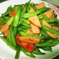 香肠豆角菜