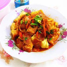 香肠红烩豆腐
