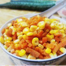 红萝卜玉米.的做法