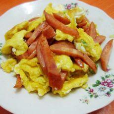 鸡蛋炒香肠