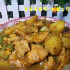 咖喱土豆鸡肉
