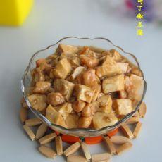 鸡丁嫩豆腐的做法
