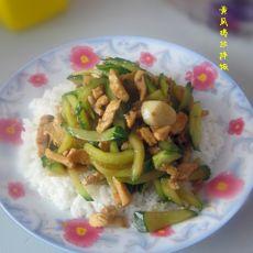 黄瓜鸡丝拌饭