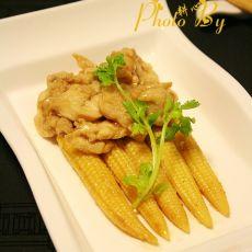 珍珠笋炒鸡肉