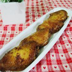 麻辣鸡翅――烤箱版
