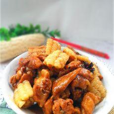 粘玉米烧鸡翅的做法