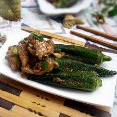 鸡翅炒秋葵的做法