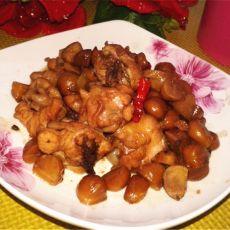 板栗炖鸡块