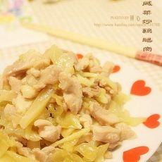 潮汕咸菜炒鸡腿肉的做法