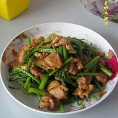 芹菜炒鸡腿肉的做法