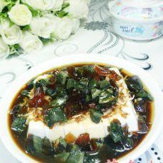 虾皮皮蛋豆腐