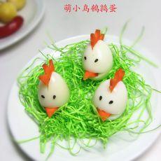 萌小鸟鹌鹑蛋的做法