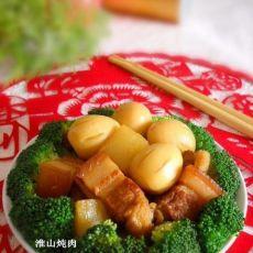香酥淮山炖肉的做法