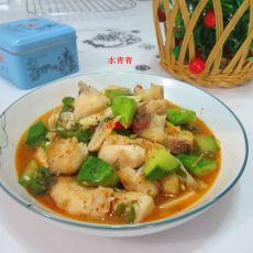 嫩南瓜煮鱼的做法