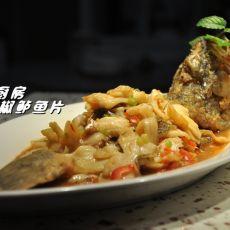 双椒鲈鱼片