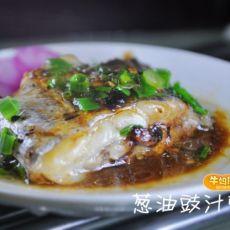 葱油豉汁带鱼