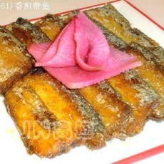 【原创首发】香煎带鱼