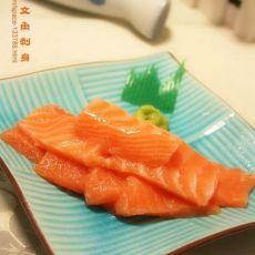 三文鱼刺身