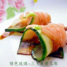 三文鱼黄瓜卷